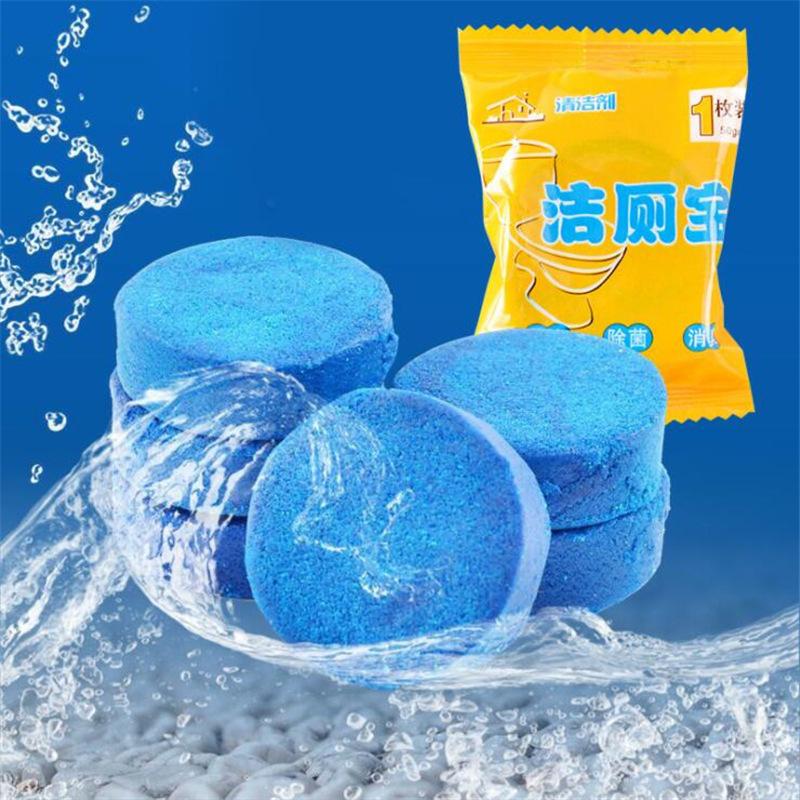 蓝泡泡洁厕灵 马桶自动清洁剂洁厕剂除臭洁厕宝 单个装